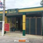 """Магазин """"Винторг"""", Бендеры, ул. Тираспольская"""