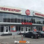 "Супермаркет ""ХайТек"", Бендеры, ул. Советская"