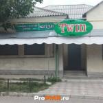 "Магазин ""Twin"", Бендеры, ул. Советская"