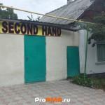 Second Hand, Бендеры, ул. Советская