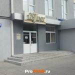 """Магазин """"Kvint"""", Бендеры, ул. Советская , д. 23"""