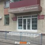Стоматологическая поликлиника, Бендеры, ул.  Калинина, д. 15