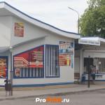 "Агентство недвижимости ""Мегаполис"", Бендеры, ул.  Калинина"
