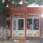 """Магазин """"Аленка"""", Бендеры, ул.  Калинина"""