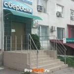 """Банк """"Сбербанк"""", Бендеры, ул.  Калинина, д. 17"""
