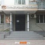"""Банк """"Тираспромстройбанк"""", Бендеры, ул.  Калинина, д. 21"""