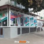 Магазин металлопластиковых окон, Бендеры, ул.  Сергея Лазо, д. 31