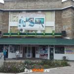 """Торговый центр """"Пассаж"""", Бендеры, ул.  Ленина, д. 15"""