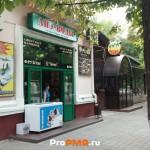 """Продуктовый магазин """"Апэ-Воды"""", Бендеры, ул.  Калинина, д. 50"""