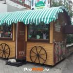 """Цветочный магазин """"Цветочный дом"""", Бендеры, ул.  Ленина"""