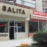 "Магазин ""Salita"", Бендеры, ул.  Ленина, д. 12"