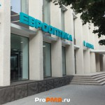 "Магазин ""Еврооптика"", Бендеры, ул.  Ленина, д. 13"