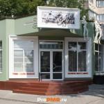 """Кафе """"Love Cafe"""", Тирасполь, ул.  Ленина, д. 9А"""