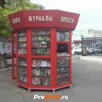 Пресса, Бендеры, ул.  Сергея Лазо