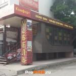 Магазин мебели, Бендеры, ул.  Сергея Лазо, д. 31