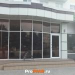 "Кафе-бар ""Vis-a-vis"", Бендеры, ул.  Ленина, д. 20"