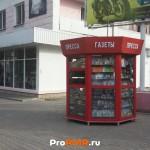 Пресса, Бендеры, ул.  Ленина, д. 22