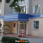 Поликлиника №6, Тирасполь, ул. Гвардейская , д. 42