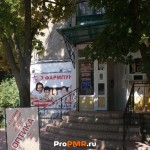 "Аптека ""Вива Фарм"", Тирасполь, ул. Комсомольская , д. 10/1"