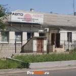 """Магазин """"АвтоЛюкс"""", Тирасполь, ул. Свердлова, д. 25"""