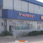 "Аптека ""ВиваФарм"", Тирасполь, ул. Одесская , д. 68"