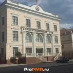 Конституционный суд, Тирасполь, ул.  Шевченко, д. 14