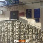 Политическая партия ЛДПР Приднестровье, Тирасполь, ул.  25 Октября, д. 35